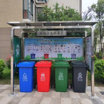 FLT-06 垃圾分类亭